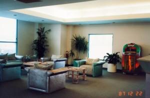 19871222 Paisley Park 1b